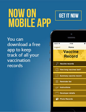 Yellow Fever Mobile App